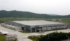 A&S Co Ltd